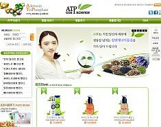 ATP-COS